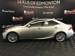 lexus atomic silver 2016 used 2017 lexus is 300 4 door car in edmonton ab l12742