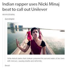 Nicki Minaj Meme - boost nicki minaj know your meme