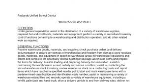 Sample Warehouse Worker Resume by Free Professional Resume Template Page 14