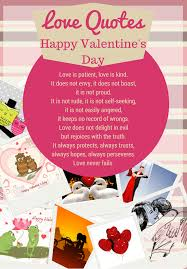 Valentines Day Quotes by Valentine U0027s Day Quotes Love Quotes Funny Quotes We Love Them All
