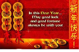 happy lunar new year greeting cards happy new year 2015 enjoying holidays