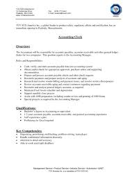sample accounts receivable cover letter accounts receivable clerk
