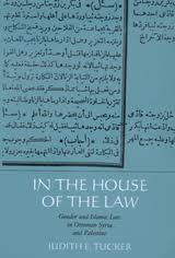 Ottoman Empire Laws In The House Of The Gender And Islamic In Ottoman Syria