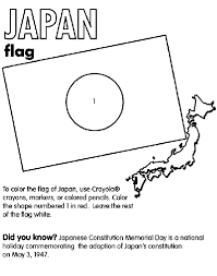 awesome japanese coloring pages gallery colori 4851 unknown