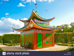 This Small House by This Small Chinese House Located In The French Style Park Of