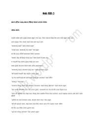 cosmetologist resume samples mage wife nisha 5 sinhala wal katha mage wife nisha 5