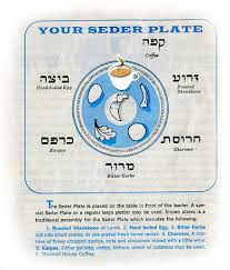 maxwell house hagaddah the great passover purchase the new maxwell house haggadah