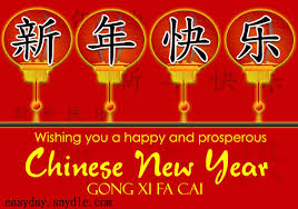 wedding wishes in mandarin new year greetings messages and new year wishes in