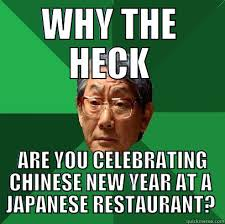 Japanese Father Meme - chinese new year quickmeme