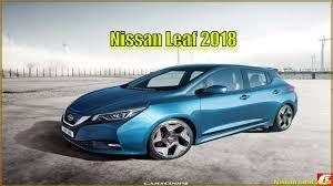 nissan leaf 2018 new 2018 nissan leaf reviews interior