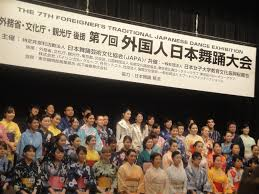 早稲田大学 win waseda university international network