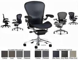 Herman Miller Executive Chair Herman Miller Aluminum Aeron Executive Chair Highly Adjustable