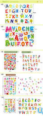 65 best alphabet images on pinterest zoos alphabet design and free shipping english alphabet cartoon stickers children s room wall stickers nursery classroom sticker baby bedroom