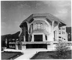 rudolf steiner u0027s second goetheanum photo gallery