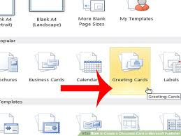 how to create a card in microsoft publisher 5 steps