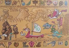 The Legend Of Zelda A Link Between Worlds Map by Amazing U0027a Link Between Worlds U0027 Tapestry Style Canvas Art U2013 Zelda