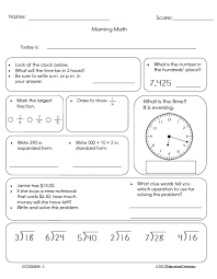 ideas of 4th grade math worksheets common core for cover letter
