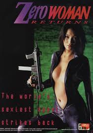 Zero Woman Returns 1999