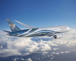 oman airways book oman air flight tickets with best offers great