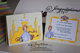 princess sofia the first birthday baby shower invitations