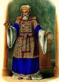 high priest costume priest david and bathsheba costumes priest bible