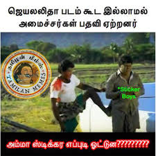 Boys Meme - meme about sticker boys tamilan memes