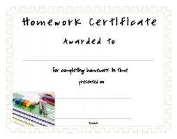 no homework pass christmas