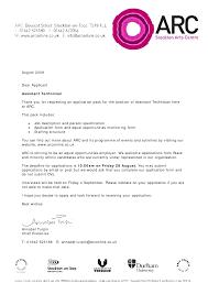 cover letter for hospital position sample cover letter for healthcare position sample cover letter