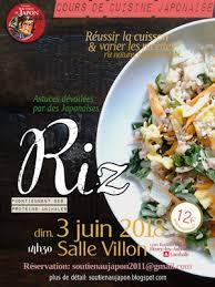 cours cuisine japonaise montpellier cours de cuisine japonaise riz pour sushi et autres variations