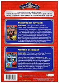 chuggington box 2dvd region 2 import english version amazon