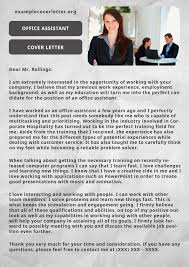 office assistant cover letter example example cover letter
