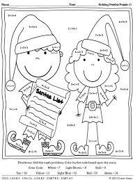 math worksheets christmas coloring math worksheets free math