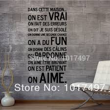 french home decoration free shipping dans cette maison wall sticker house rules vinyl wall stickers home jpg