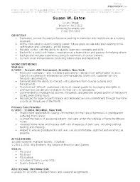 new grad rn resume template new grad rn resume template sle for neonatal nursing
