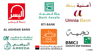 si e attijariwafa bank third moroccan participatory bank to launch islamic finance activities