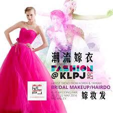 wedding shoes kuala lumpur 18th klpj wedding fair april 2018 20 22 april 2018 mid