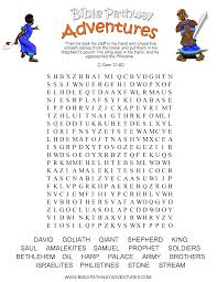 Ten Commandments Worksheets For Kids Free Bible Activities For Kids Word Search Puzzles Word Search