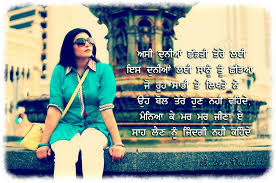 punjabi comments in english for facebook punjabi sad graphics images for facebook whatsapp twitter