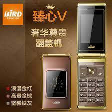 Blind People Phone Usd 68 94 Bird Waveguide V9 Jin Jiayu Elderly Blind People Read