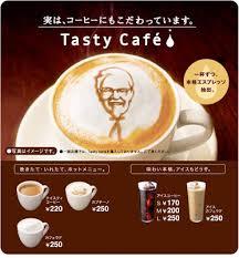 Coffee Kfc japanese snack reviews variety friday kfc coffee