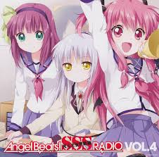 angel beats angel beats sss radio vol 4 mp3 download angel beats sss radio