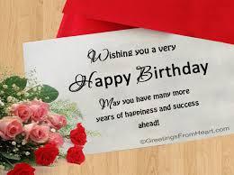 happy birthday greeting cards birthday cards birthday greetings