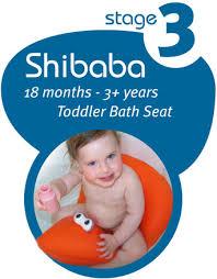 shibaba baby bath seat 18 months u2013 3 years babyanywhere