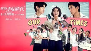 film cinta anak sekolah review film our times film taiwan tentang kisah asmara anak sekolah