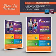 school brochure design templates school flyer templates free i with school brochure template free