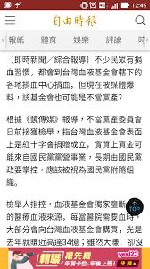 m駭age dans les bureaux 新聞 dumps 2017 citynight板 disp bbs