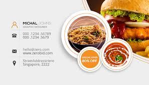 Singapore Business Cards Free Restaurant Business Card Psd Freedownloadpsd Com