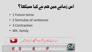 present indefinite tense online test ea english