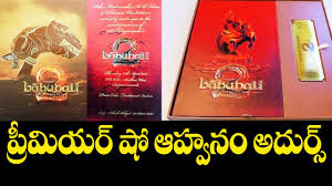 Special Invitation Card Baahubali 2 Premiere Rajamoulis Special Invitation Card Silver