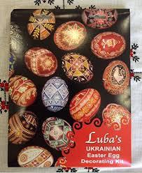 ukrainian easter egg color kit for decorating ukrainian easter eggs